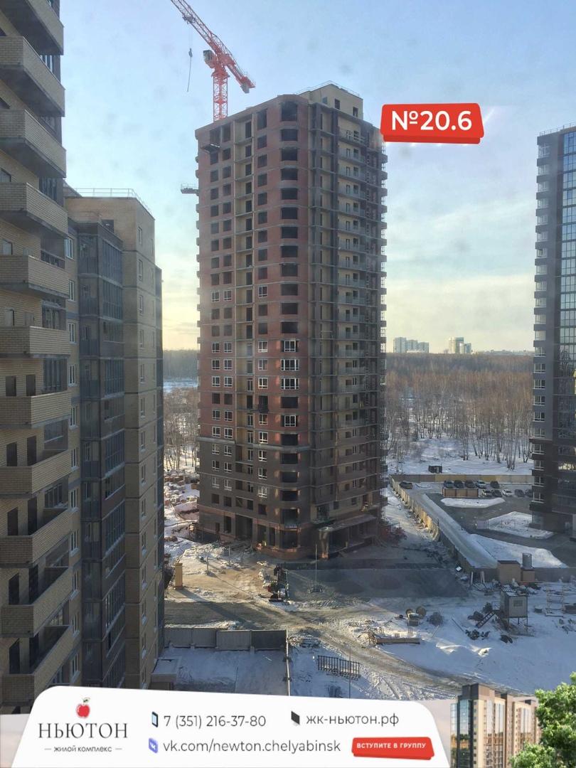 Жилой комплекс «НЬЮТОН» Ход строительства дома № Информация по наличию квартир: 216-37-80 8 (952)…