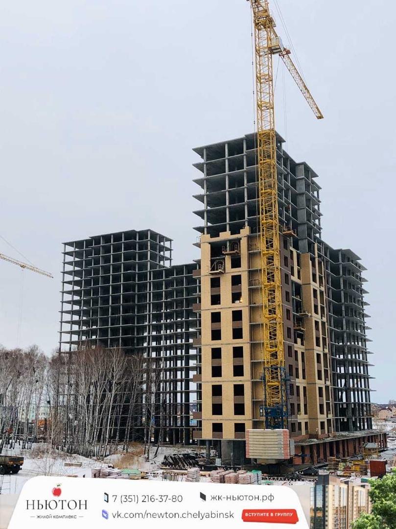 жилой комплекс «НЬЮТОН» Этап строительства центрального дома Дом с подземным паркингом Продажи уже открыты,…