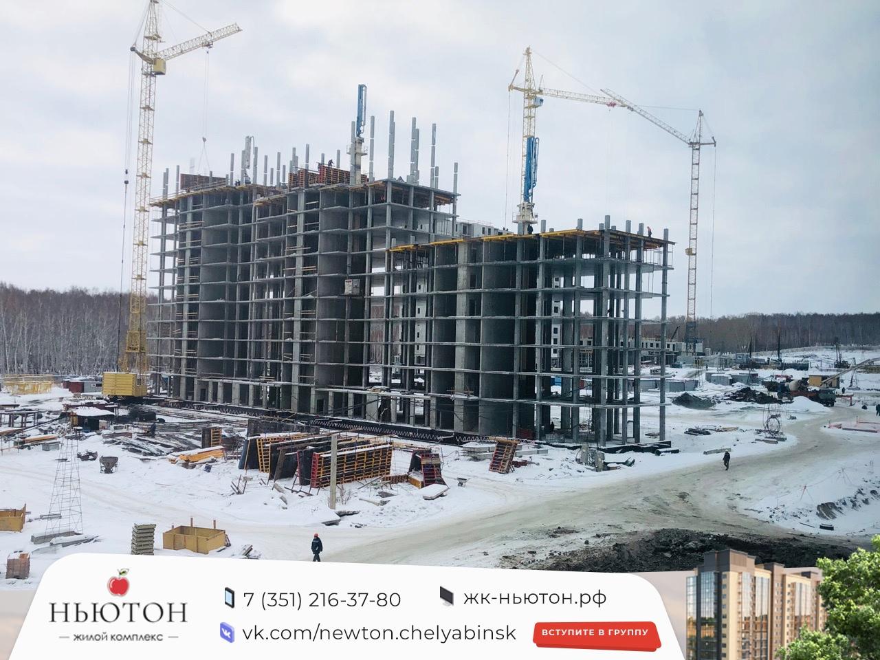 Жилой комплекс «НЬЮТОН» Ход строительства дома планировочные решения и цены будут позже, дом еще…