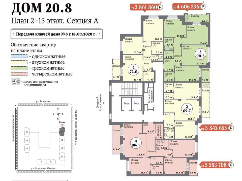 Жилой комплекс «НЬЮТОН» ️️️Обратите внимание️️️ Открыты продажи на дом Четырёх-подъездный дом; В третьем дворе…