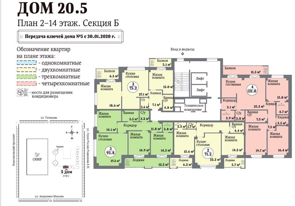 ЖК «Ньютон» Планировки двух подъездного дома Срок сдачи- январь 2020 года ️Консультация: 216-37-66 #НьютонЧелябинск…