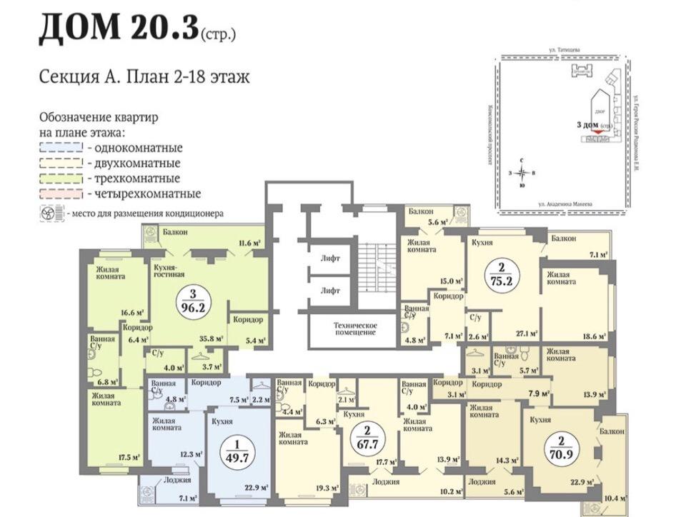 Акция ноября на квартиры на 2 этаже _ _ _ _ _ _ _…