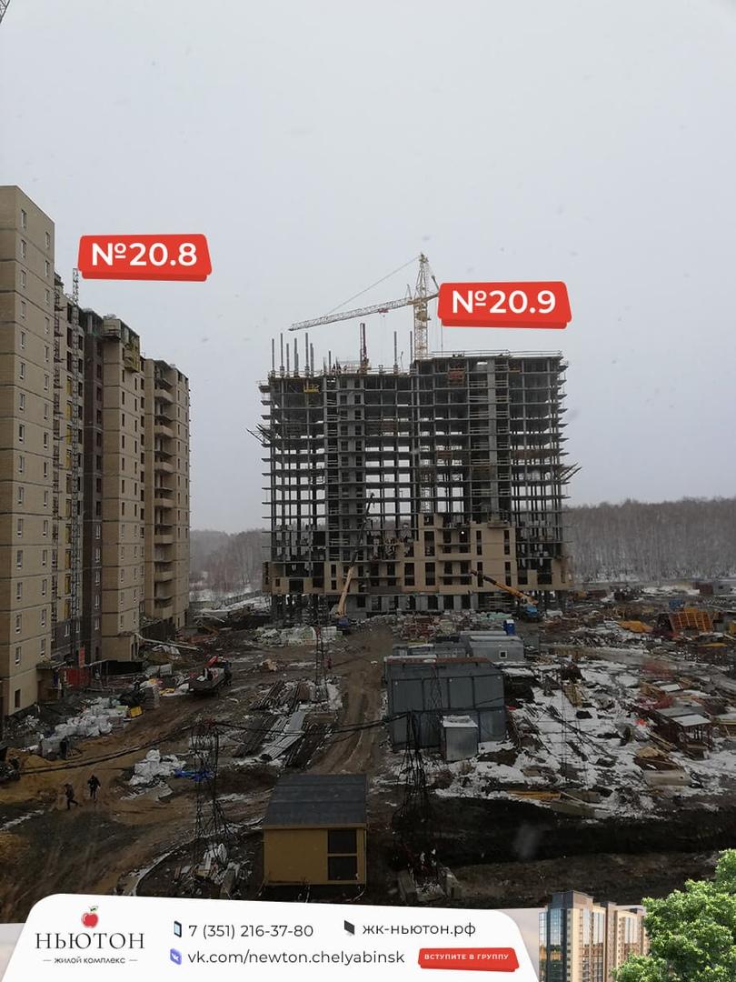 ЖК «НЬЮТОН» г. Ход строительства домов №, № и № Подробности по тел: +7…