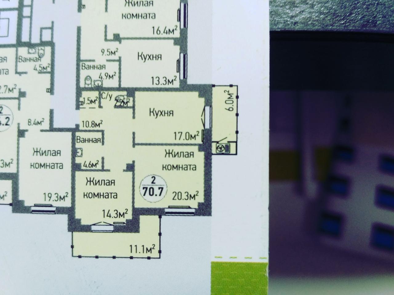 Продам квартиру с пред чистовой отделкой в ЖК Ньютон. Дом рядом с школой, 11эт…
