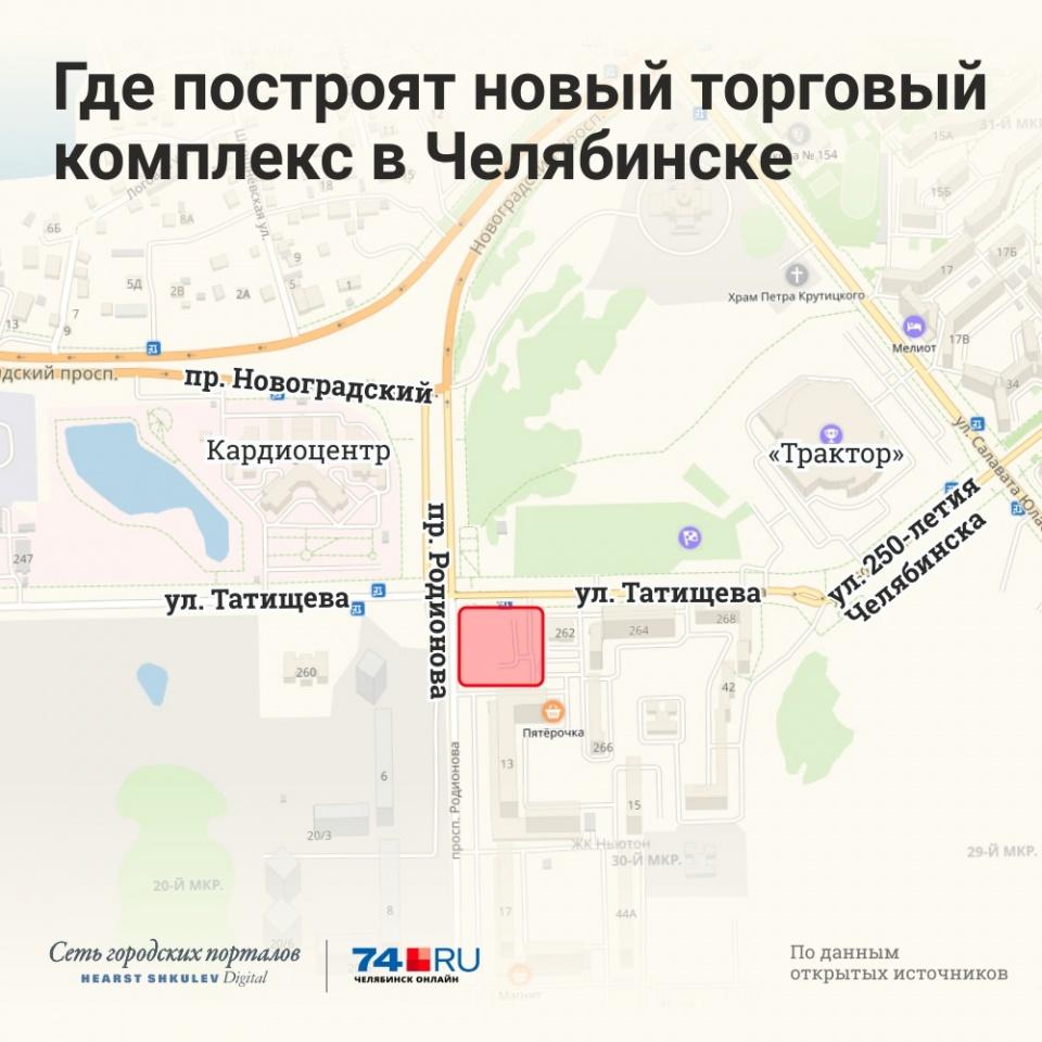 На Северо-Западе Челябинска станет на один торговый комплекс «Перекресток» больше. В микрорайоне «Ньютон» работы…