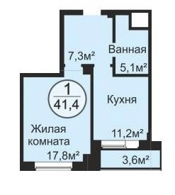 В продаже 1-комнатная квартира в ЖК «НЬЮТОН» на 7 этаже ул.Татищева, 264 (30 микрорайон)…