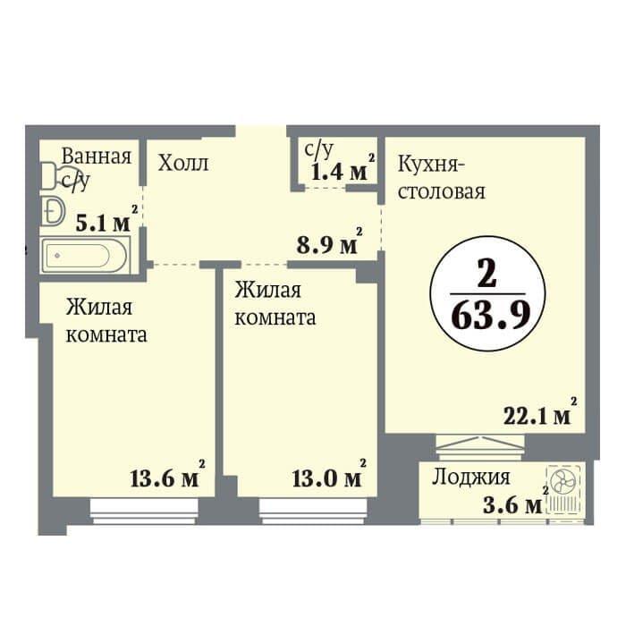 Последние 2-х квартиры!! В доме , передача ключей январь 2021. Планировка солнечная, уютная. Есть…