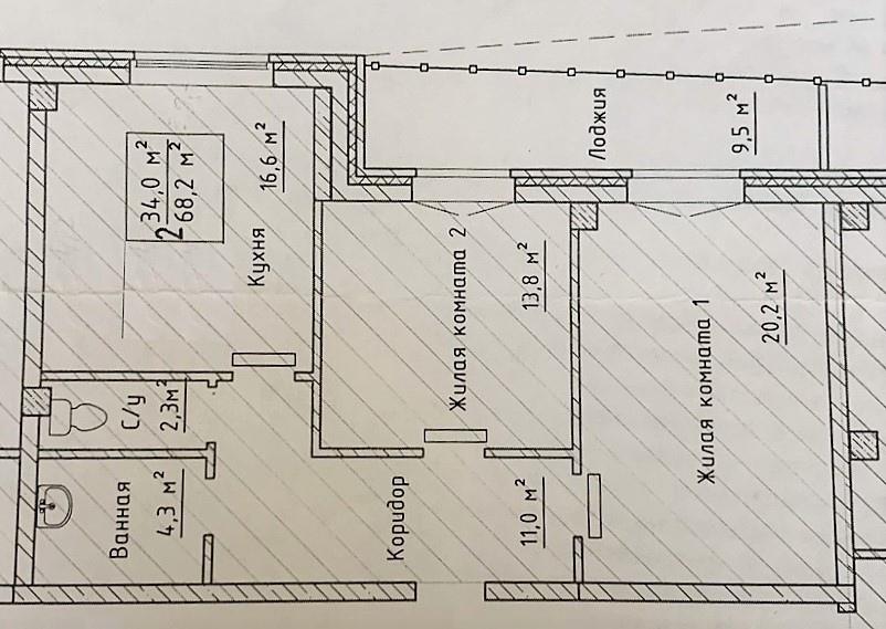 СРОЧНО‼‼ Продажа 2ккв с панорамным видом с 18 этажа ЦЕНА 4730тр 250-летия Челябинска 44А…