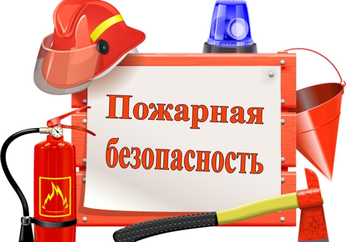 Добрый день. Сегодня я расскажу об обновленных правилах пожарной…