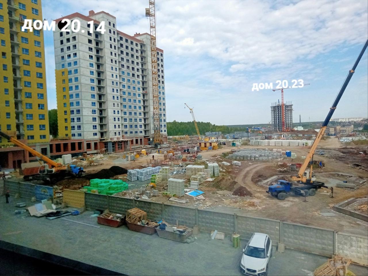 Несколько фотографий для тех кто следит за строительством объектов в…